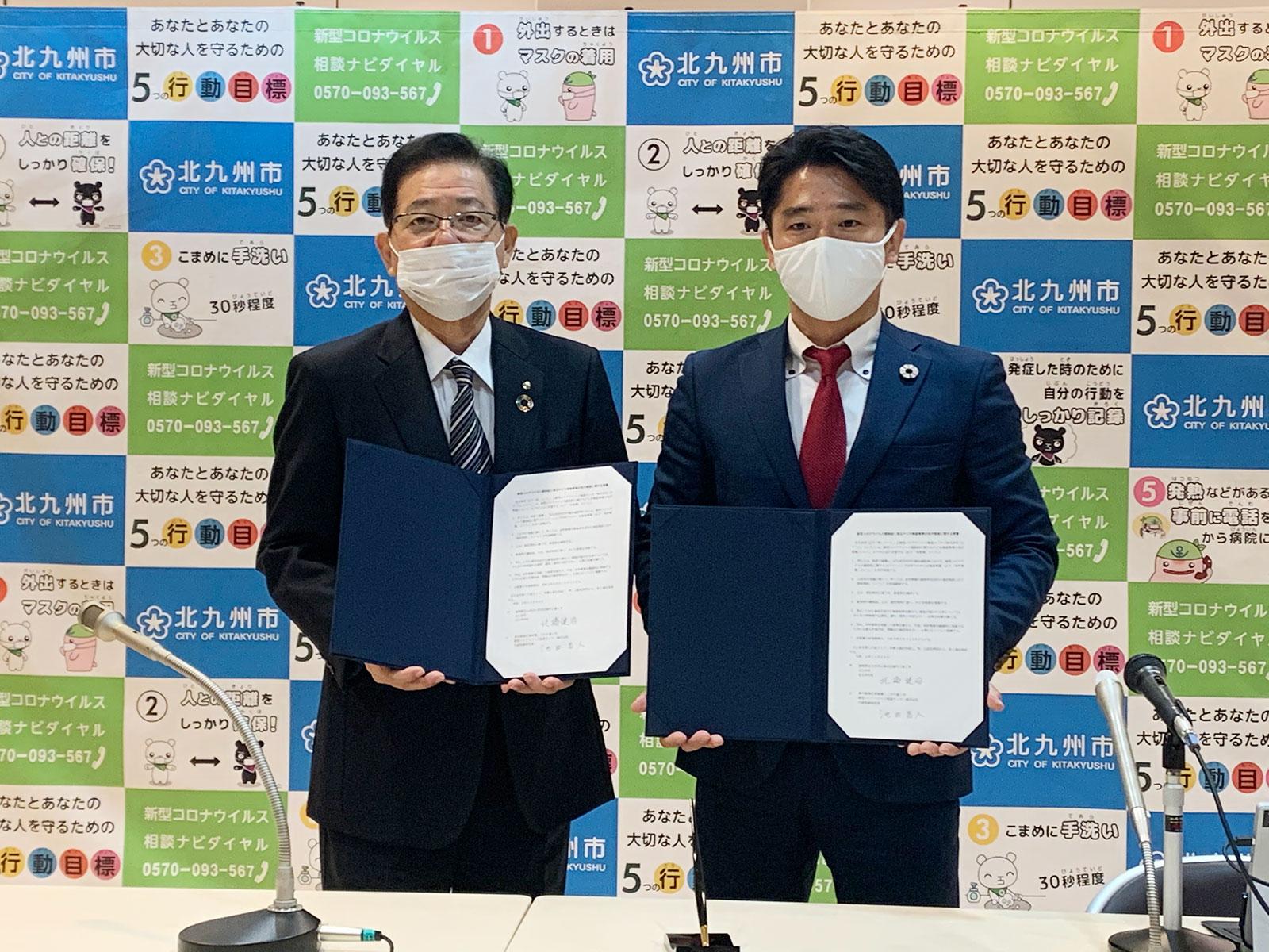 感染 最新 コロナ 北九州 新型コロナウイルス感染症のご報告(第2報)